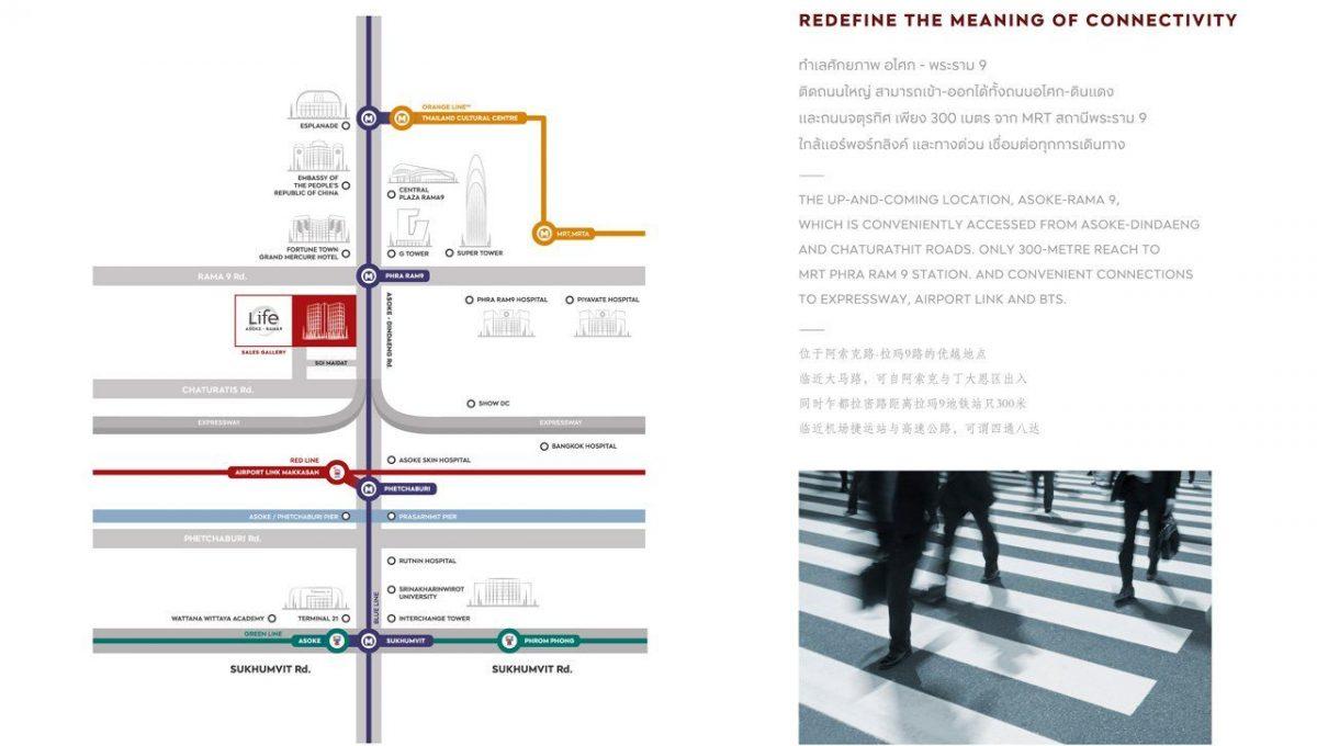 life-asoke-rama9-map